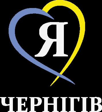 Принт Женская футболка с V-образным вырезом Я люблю Чернігів - FatLine