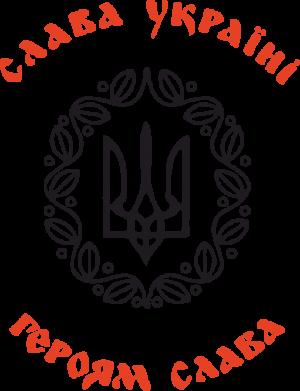 Принт Тельняшка с длинным рукавом Слава Україні, Героям Слава! - FatLine
