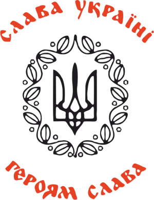 Принт Фартук Слава Україні, Героям Слава! - FatLine