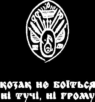 Принт Футболка Козак не боїться ні тучи, ні грому (з гербом) - FatLine