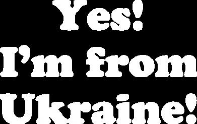 Принт Камуфляжная футболка Yes, I'm from Ukraine - FatLine