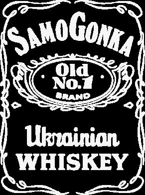 Принт Мужская футболка  с V-образным вырезом SamoGonka (Jack Daniel's) - FatLine