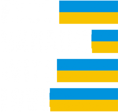Принт Толстовка With love from Ukraine - FatLine