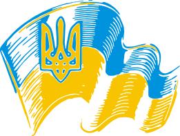 Принт Детская футболка Прапор України з гербом - FatLine
