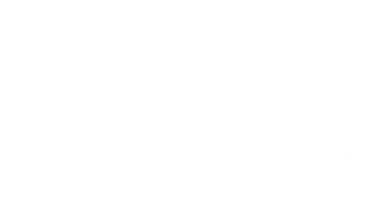Принт Детская футболка Ми - українці! Брат за брата! - FatLine