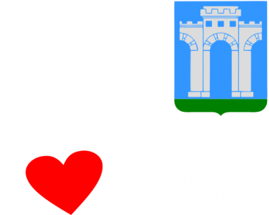 Принт Футболка I love Rivne - FatLine