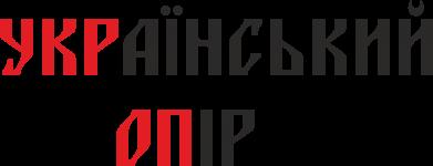 Принт Сумка УКРаїнський ОПір (УКРОП) - FatLine