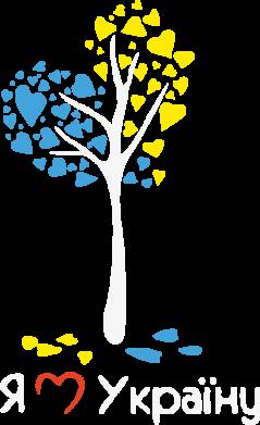 Принт Женская футболка с V-образным вырезом Я люблю Україну дерево - FatLine