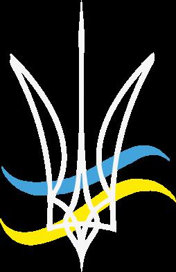 Принт Женская футболка с V-образным вырезом Кумедний герб України - FatLine