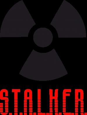 Принт Подушка Stalker - FatLine