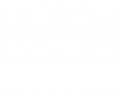 Принт Футболка Поло Organ Donor - FatLine