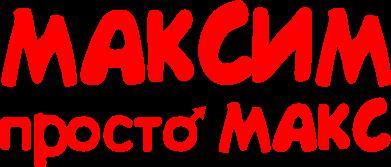 Принт Реглан Максим просто Макс - FatLine