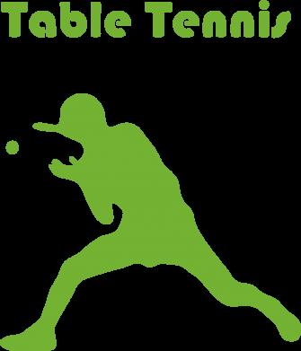 Принт Подушка Table Tennis Logo - FatLine