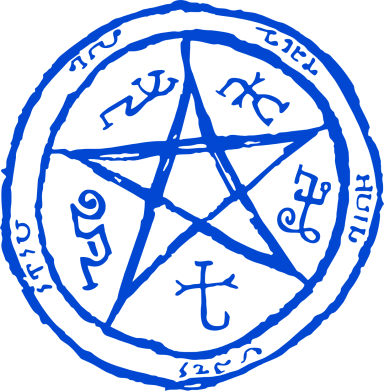 Принт Подушка Оккультный символ Сверхъестественное - FatLine