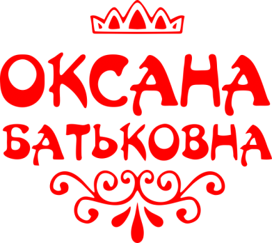Принт Подушка Оксана Батьковна - FatLine