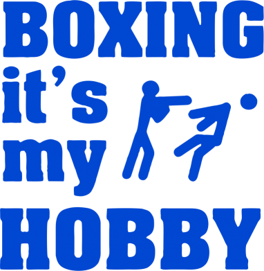 Принт Футболка Boxing is my hobby - FatLine