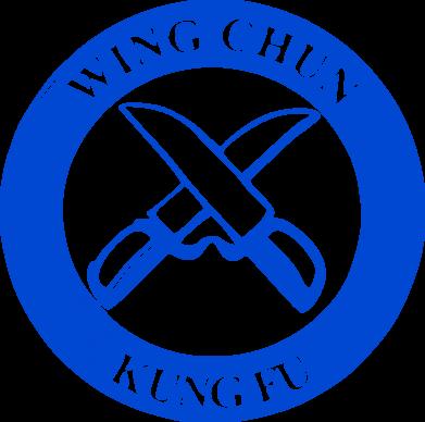Принт Футболка Wing Chun kung fu - FatLine