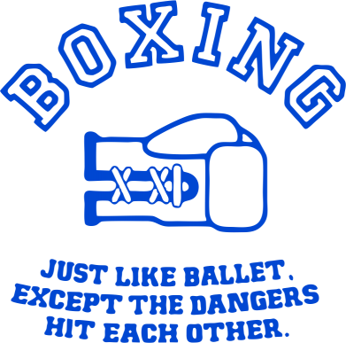 Принт Подушка Boxing just like ballet - FatLine