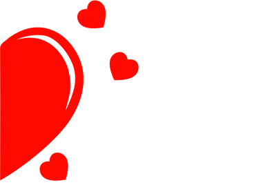 Принт Реглан Ксюша в сердце моём - FatLine