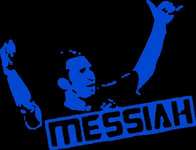 Принт Женская майка Messi - FatLine