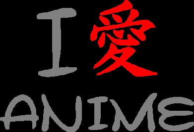 Принт Коврик для мыши I love Anime - FatLine