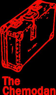 Принт Кружка 320ml Чемодан Logo - FatLine