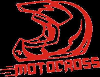 Принт Кружка 320ml Шлем Мотокросс - FatLine
