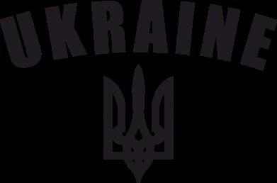 Принт Кепка-тракер Ukraine + герб - FatLine