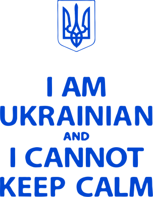 Принт Кружка 320ml I AM UKRAINIAN and I CANNOT KEEP CALM - FatLine
