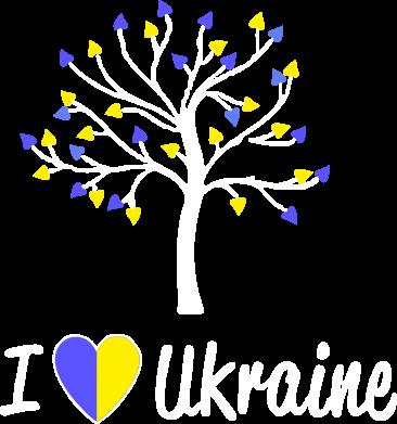 Принт Мужская толстовка на молнии I love Ukraine дерево - FatLine