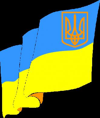 Принт Футболка Поло Флаг Украины с Гербом - FatLine