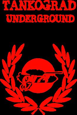 Принт Подушка Tankograd Underground - FatLine