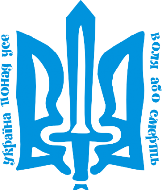 Принт Коврик для мыши Україна понад усе! Воля або смерть! - FatLine