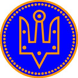 Принт Женская футболка Герб України у колі - FatLine