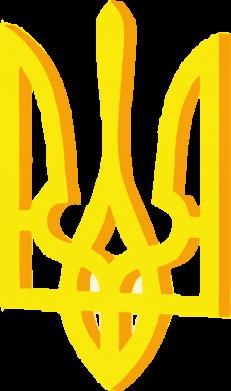 Принт Мужская футболка  с V-образным вырезом Двокольоровий герб України - FatLine