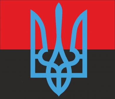 Принт Коврик для мыши Герб на прапорі - FatLine