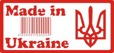 Принт Сумка Made in Ukraine штрих-код - FatLine