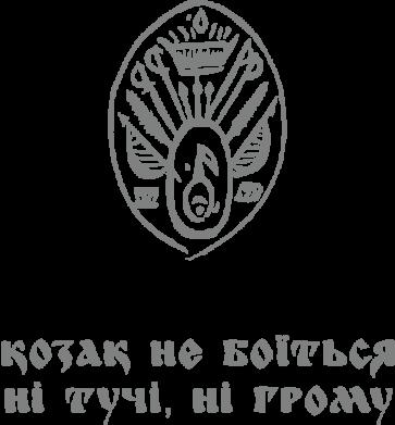 Принт Кружка 320ml Козак не боїться ні тучи, ні грому (з гербом) - FatLine