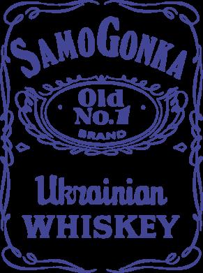Принт Коврик для мыши SamoGonka (Jack Daniel's) - FatLine