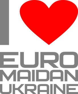 Принт Подушка I love Euromaydan Ukraine - FatLine