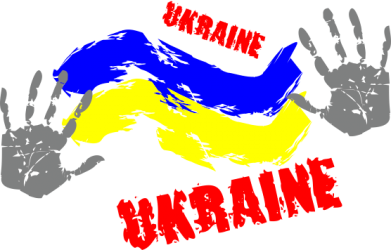 Принт Футболка Поло Ukraine - FatLine