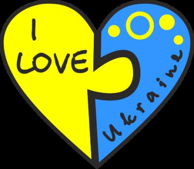 Принт Футболка I love Ukraine пазлы - FatLine