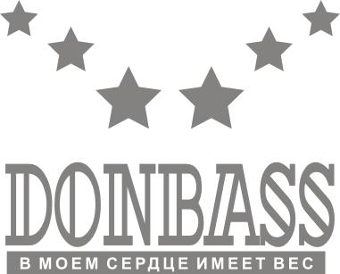 Принт Кружка 320ml Donbass - FatLine