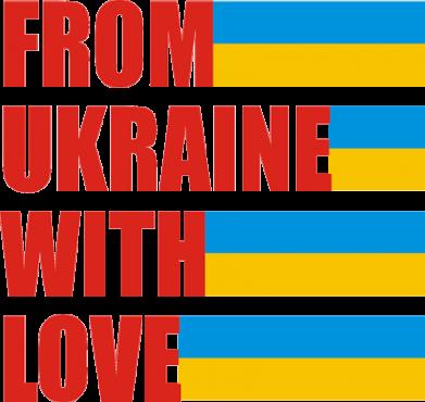 Принт Реглан With love from Ukraine - FatLine