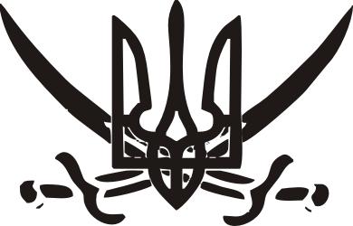 Принт Штаны Герб та шаблі - FatLine