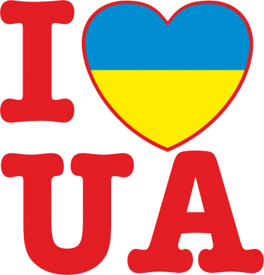Принт Реглан (свитшот) I love UA - FatLine