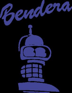 Принт Кружка 320ml Bendera - FatLine