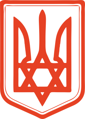 Принт Кепка-тракер Звезда Давида+герб - FatLine