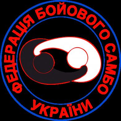 Принт Подушка Федерация Боевого Самбо Украина - FatLine
