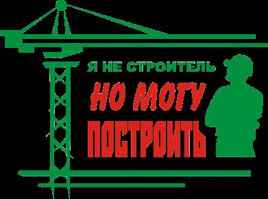 Принт Футболка Поло Я не строитель - FatLine